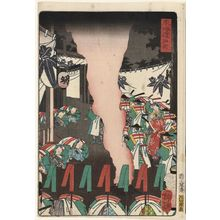 Tsukioka Yoshitoshi: Ishibe, from the series Scenes of Famous Places along the Tôkaidô Road (Tôkaidô meisho fûkei), also known as the Processional Tôkaidô (Gyôretsu Tôkaidô), here called Tôkaidô - Museum of Fine Arts