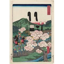 Utagawa Hiroshige II: Ishiyakushi, from the series Scenes of Famous Places along the Tôkaidô Road (Tôkaidô meisho fûkei), also known as the Processional Tôkaidô (Gyôretsu Tôkaidô), here called Tôkaidô - Museum of Fine Arts