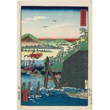 河鍋暁斎: Okazaki, from the series Scenes of Famous Places along the Tôkaidô Road (Tôkaidô meisho fûkei), also known as the Processional Tôkaidô (Gyôretsu Tôkaidô), here called Tôkaidô - ボストン美術館