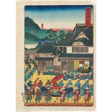Utagawa Kuniteru: Odawara, from the series Scenes of Famous Places along the Tôkaidô Road (Tôkaidô meisho fûkei), also known as the Processional Tôkaidô (Gyôretsu Tôkaidô), here called Tôkaidô - Museum of Fine Arts