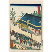 Utagawa Yoshimori: Kusatsu, from the series Scenes of Famous Places along the Tôkaidô Road (Tôkaidô meisho fûkei), also known as the Processional Tôkaidô (Gyôretsu Tôkaidô), here called Tôkaidô - ボストン美術館