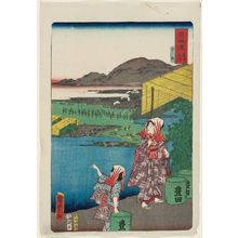 Utagawa Kunisada II: Uji, from the series Scenes of Famous Places along the Tôkaidô Road (Tôkaidô meisho fûkei), also known as the Processional Tôkaidô (Gyôretsu Tôkaidô), here called Tôkaidô meisho no uchi - Museum of Fine Arts