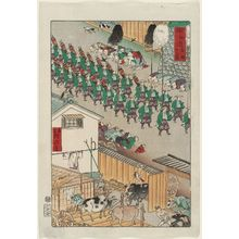 河鍋暁斎: Cattle Sheds at Takanawa (Takanawa ushigoya), from the series Scenes of Famous Places along the Tôkaidô Road (Tôkaidô meisho fûkei), also known as the Processional Tôkaidô (Gyôretsu Tôkaidô), here called Tôkaidô - ボストン美術館