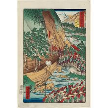 河鍋暁斎: Tsuchiyama: The Suzuka Mountains and Sakanoshita (Tsuchiyama, Suzukayama Sakanoshita), from the series Scenes of Famous Places along the Tôkaidô Road (Tôkaidô meisho fûkei), also known as the Processional Tôkaidô (Gyôretsu Tôkaidô), here called Tôkaidô - ボストン美術館