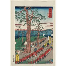 河鍋暁斎: Umesawa, from the series Scenes of Famous Places along the Tôkaidô Road (Tôkaidô meisho fûkei), also known as the Processional Tôkaidô (Gyôretsu Tôkaidô), here called Tôkaidô meisho no uchi - ボストン美術館