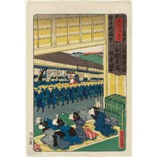 Utagawa Yoshitora: Fujieda, from the series Scenes of Famous Places along the Tôkaidô Road (Tôkaidô meisho fûkei), also known as the Processional Tôkaidô (Gyôretsu Tôkaidô), here called Tôkaidô - Museum of Fine Arts