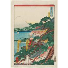 歌川芳艶: Seiken-ji Temple (Seiken-ji), from the series Scenes of Famous Places along the Tôkaidô Road (Tôkaidô meisho fûkei), also known as the Processional Tôkaidô (Gyôretsu Tôkaidô), here called Tôkaidô meisho no uchi - ボストン美術館