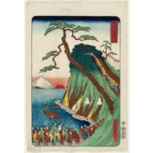 Utagawa Yoshimori: Satta Pass (Satta tôge), from the series Scenes of Famous Places along the Tôkaidô Road (Tôkaidô meisho fûkei), also known as the Processional Tôkaidô (Gyôretsu Tôkaidô), here called Tôkaidô - ボストン美術館