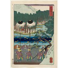 Utagawa Yoshitsuya: Tsuchiyama, from the series Scenes of Famous Places along the Tôkaidô Road (Tôkaidô meisho fûkei), also known as the Processional Tôkaidô (Gyôretsu Tôkaidô), here called Tôkaidô - Museum of Fine Arts
