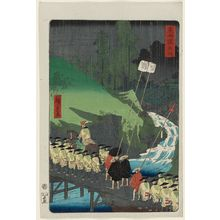 Utagawa Hiroshige II: Tsuchiyama, from the series Scenes of Famous Places along the Tôkaidô Road (Tôkaidô meisho fûkei), also known as the Processional Tôkaidô (Gyôretsu Tôkaidô), here called Tôkaidô - Museum of Fine Arts