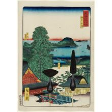 Utagawa Hiroshige II: Kamakura and Kanazawa (Kamakura Kanazawa), from the series Scenes of Famous Places along the Tôkaidô Road (Tôkaidô meisho fûkei), also known as the Processional Tôkaidô (Gyôretsu Tôkaidô), here called Tôkaidô meisho no uchi - Museum of Fine Arts