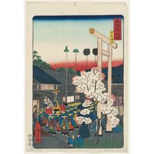 Utagawa Hiroshige II: Crossroads at Yokkaichi (Yokkaichi oiwake), from the series Scenes of Famous Places along the Tôkaidô Road (Tôkaidô meisho fûkei), also known as the Processional Tôkaidô (Gyôretsu Tôkaidô), here called Tôkaidô meisho no uchi - Museum of Fine Arts