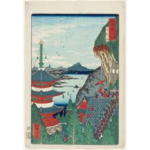 河鍋暁斎: Mount Hiei (Hieizan), from the series Scenes of Famous Places along the Tôkaidô Road (Tôkaidô meisho fûkei), also known as the Processional Tôkaidô (Gyôretsu Tôkaidô), here called Tôkaidô meisho no uchi - ボストン美術館
