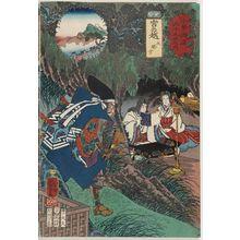 歌川国芳: Miyanokoshi: Ôtô no Miya, from the series Sixty-nine Stations of the Kisokaidô Road (Kisokaidô rokujûkyû tsugi no uchi) - ボストン美術館