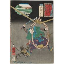 歌川国芳: Musa: Miyamoto Musashi, from the series Sixty-nine Stations of the Kisokaidô Road (Kisokaidô rokujûkyû tsugi no uchi) - ボストン美術館