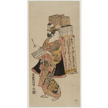 Okumura Masanobu: Woman as a peddler of writing materials - Museum of Fine Arts