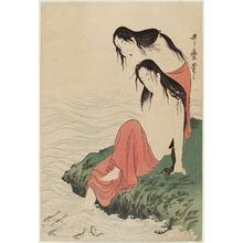 喜多川歌麿: Fisherwomen on the seashore - ボストン美術館