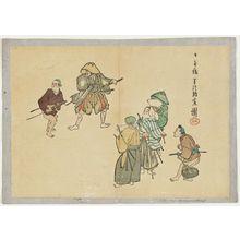 Hishikawa Moronobu: #17.3206.8 - Museum of Fine Arts