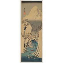 Utagawa Hiroshige: The Kiso Snow Gorge - Museum of Fine Arts