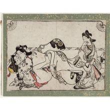 Hishikawa Moronobu: Erotic Print - Museum of Fine Arts