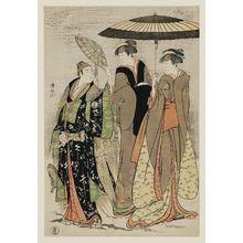 Torii Kiyonaga: Actors Sawamura Sôjûrô III as Minamoto no Yoritomo, Yamashita Mangiku as Masako, and Nakamura Rikô as the maid Kiyotaki - Museum of Fine Arts