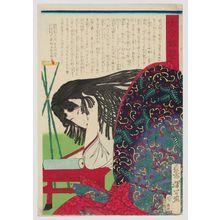Tsukioka Yoshitoshi: Murasaki Shikibu, from the series Mirror of Women, Ancient and Modern (Kokin hime kagami) - Museum of Fine Arts