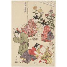 鳥居清長: The Chrysanthemum Festival, from the series Precious Children's Games of the Five Festivals (Kodakara gosetsu asobi) - ボストン美術館