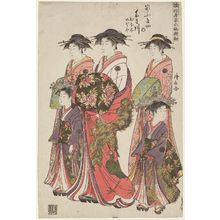 Torii Kiyonaga: Takigawa of the Ôgiya, kamuro Onami and Menami, from the series Models for Fashion: New Year Designs as Fresh as Young Leaves (Hinagata wakana no hatsu moyô) - Museum of Fine Arts