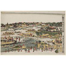 歌川豊春: Perspective Picture of Shin Ôhashi and Nakasu at Fukagawa in Edo (Uki-e Edo Fukagawa Shin Ôhashi Nakasu no zu) - ボストン美術館