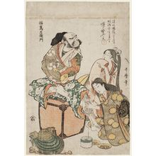 Kitagawa Utamaro: Fukushima Saemon, from an untitled series of warriors - Museum of Fine Arts