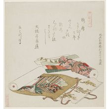 Kitao Shigemasa: Jûnô no uchi - Museum of Fine Arts