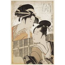 Kitagawa Utamaro: Courtesan and Komusô - Museum of Fine Arts
