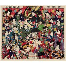 綱島亀吉: Sugoroku Game Board with Famous Actors in Hit Performances (Ataru wazaogi nadai sugoroku) - ボストン美術館