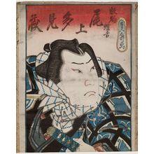 Gochôtei Sadamasu I: Actor Onoe Tamizô as Hanaregoma Chôkichi - Museum of Fine Arts