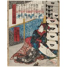 Utagawa Yoshitora: Orie, Daughter of the Carpenter Tôryô (Daiku Tôryô no musume Orie), from the series Additional Stories of the Faithful Samurai in The Storehouse of Loyal Retainers (Chûshingura gishi meimei gaiden) - Museum of Fine Arts