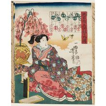 Utagawa Yoshitora: Hangan's Wife Kaoyo (Hangan no okukata Kaoyo), from the series Additional Stories of the Faithful Samurai in The Storehouse of Loyal Retainers (Chûshingura gishi meimei gaiden) - Museum of Fine Arts