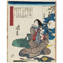 Utagawa Yoshitora: Yamaoka Kakubei's Wife (Yamaoka Kakubei ga tsuma), from the series Stories of the Faithful Samurai in The Storehouse of Loyal Retainers (Chûshingura gishi meimei den) - Museum of Fine Arts
