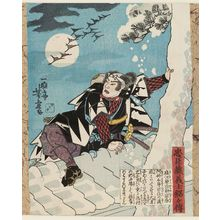 Utagawa Yoshitora: Maehara Yasuke Munefusa, from the series Stories of the Faithful Samurai in The Storehouse of Loyal Retainers (Chûshingura gishi meimei den) - Museum of Fine Arts