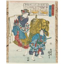 Utagawa Kuniyoshi: Anju-hime and Tsushiômaru, from the series Twenty-four Japanese Paragons of Filial Piety (Honchô nijûshi kô) - Museum of Fine Arts
