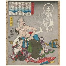 Utagawa Kuniyoshi: The Devoted Daughter of the Lonely House (Hitotsuya no kôjo), from the series Twenty-four Japanese Paragons of Filial Piety (Honchô nijûshi kô) - Museum of Fine Arts