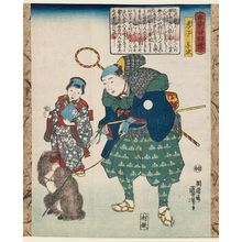 歌川国芳: The Devoted Son Yôji (Kôshi Yôji), from the series Twenty-four Japanese Paragons of Filial Piety (Honchô nijûshi kô) - ボストン美術館