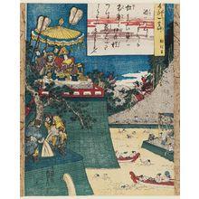 Utagawa Sadahide: Kyôkun hitokoto-gusa - Museum of Fine Arts