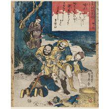 歌川貞秀: Kyôkun hitokoto-gusa - ボストン美術館