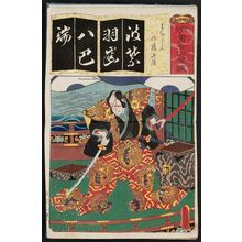 Utagawa Kunisada: The Syllable Ha: for Hatsujin (Actor as), from the series Seven Calligraphic Models for Each Character in the Kana Syllabary (Seisho nanatsu iroha) - Museum of Fine Arts