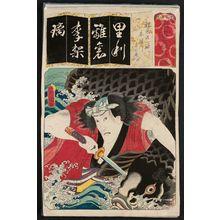 Utagawa Kunisada: The Syllable Ri: (Actor as), from the series Seven Calligraphic Models for Each Character in the Kana Syllabary (Seisho nanatsu iroha) - Museum of Fine Arts