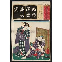 Utagawa Kunisada: The Syllable Nu: (Actor as), from the series Seven Calligraphic Models for Each Character in the Kana Syllabary (Seisho nanatsu iroha) - Museum of Fine Arts
