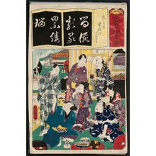 Utagawa Kunisada: The Syllable Ru: (Actor as), from the series Seven Calligraphic Models for Each Character in the Kana Syllabary (Seisho nanatsu iroha) - Museum of Fine Arts