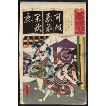Utagawa Kunisada: The Syllable Ka: (Actor as), from the series Seven Calligraphic Models for Each Character in the Kana Syllabary (Seisho nanatsu iroha) - Museum of Fine Arts