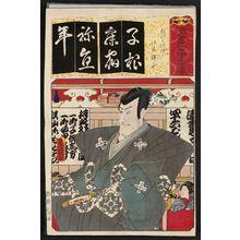 Utagawa Kunisada: The Syllable Ne for Rat Magic (Nezumi no jutsu): (Actor as) Nikki Danjô, from the series Seven Calligraphic Models for Each Character in the Kana Syllabary (Seisho nanatsu iroha) - Museum of Fine Arts