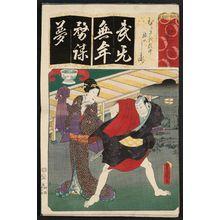 Utagawa Kunisada: The Syllable Mu: for Murasakizukin (Actor as), from the series Seven Calligraphic Models for Each Character in the Kana Syllabary (Seisho nanatsu iroha) - Museum of Fine Arts
